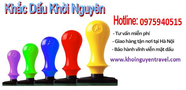 Dịch vụ khắc dấu lấy ngay tại Hà Nội