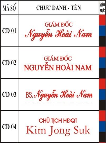 MU_CD